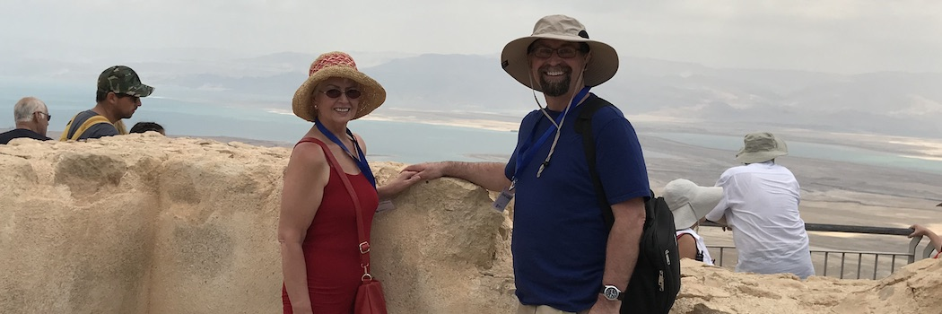 Join us in Israel in 2019!